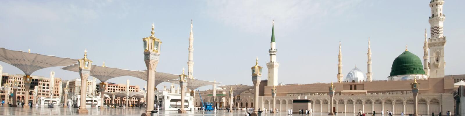 Cost Of Umrah Visa Fees 2019 2020: 14 Nights 5 Star December Umrah Package